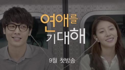 Hope for Dating - 연애를 기대해 - Watch Full Episodes Free - Korea - TV Shows - Viki